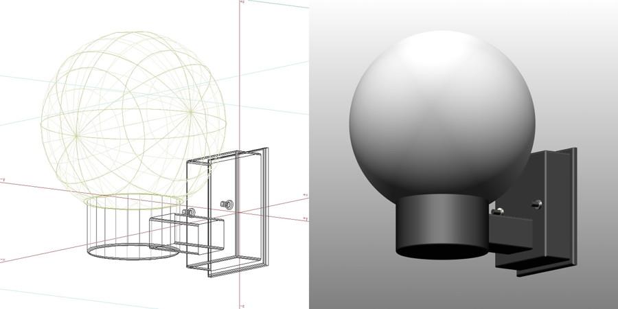 formZ 3D エクステリア 照明器具 ポーチライト|【無料・商用可】3D CADデータ フリーダウンロードサイト丨digital-architex.com