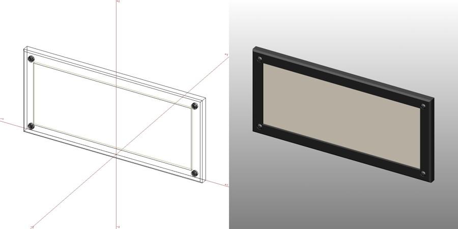 formZ 3D エクステリア 照明器具 埋込
