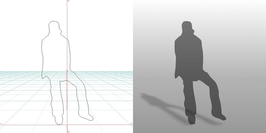 formZ 3D シルエット 男性