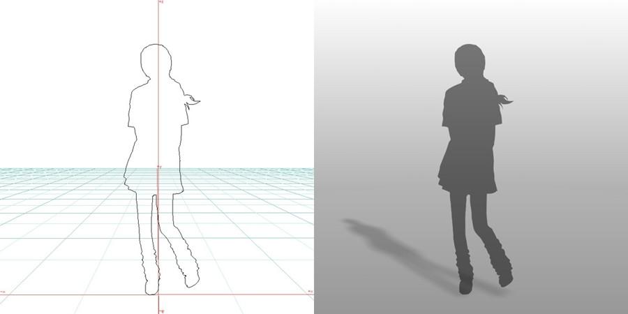 formZ 3D シルエット 女性 学生