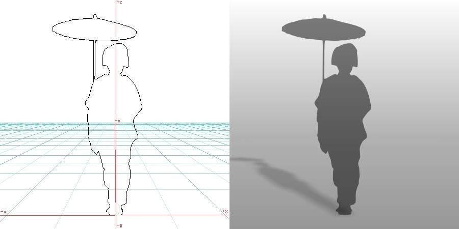 formZ 3D シルエット 女性 着物 和服 芸者 芸妓 和傘