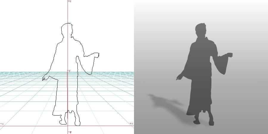 formZ 3D シルエット 女性 和風ドレス 着物ドレス
