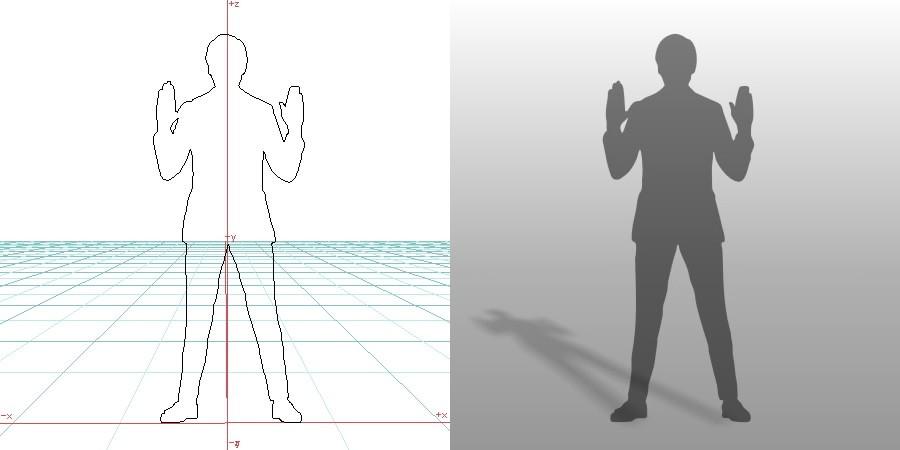 formZ 3D シルエット silhouette 男性 man スーツ サラリーマン 両手をあげる 降参する