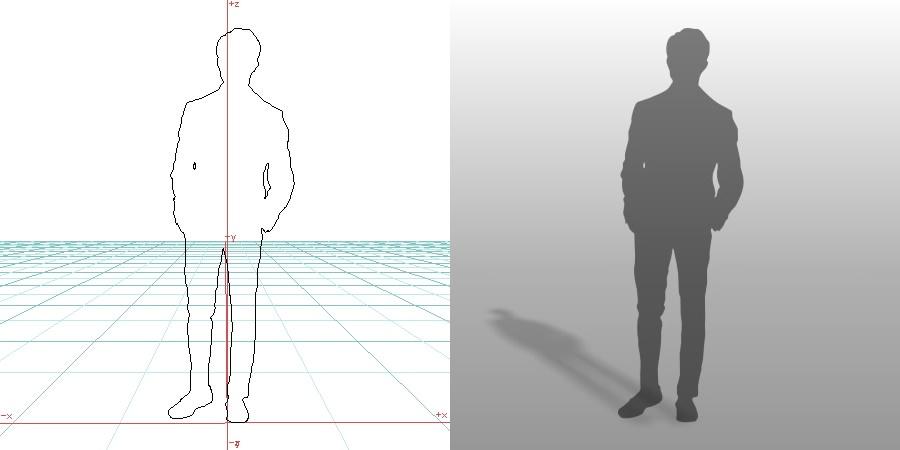 formZ 3D シルエット silhouette 男性 man スーツ ジャケット サラリーマン ポケットに手を入れる
