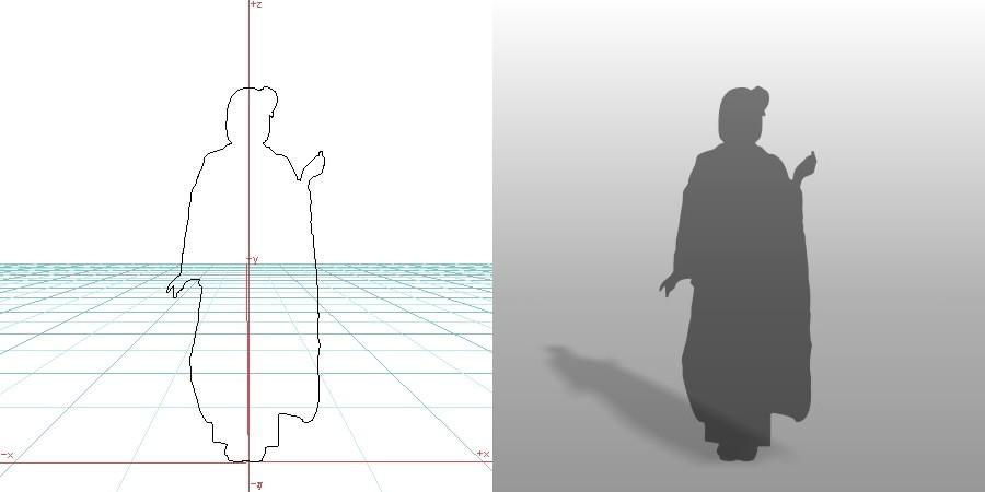 formZ 3D シルエット 女性 着物 振り袖 和服 日本 正月