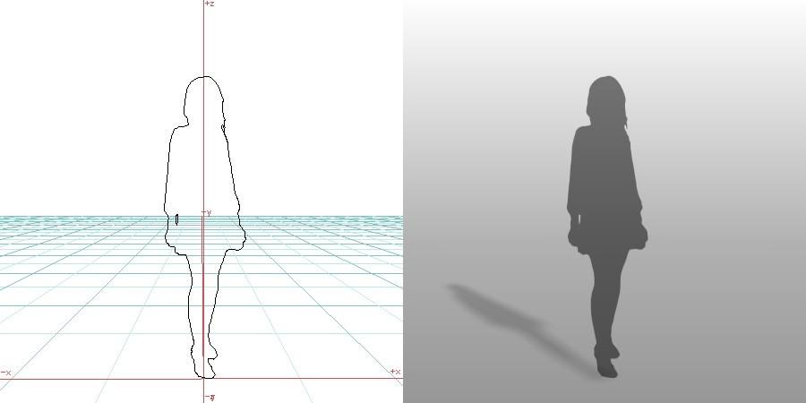 formZ 3D シルエット silhouette 女性 スカート