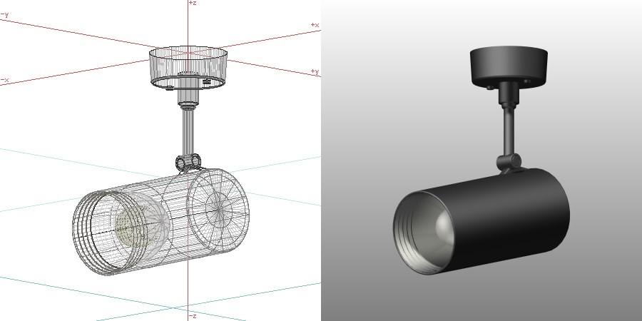 formZ 3D インテリア 照明器具 lighting equipment スポットライト spotlight 直付け 白熱灯