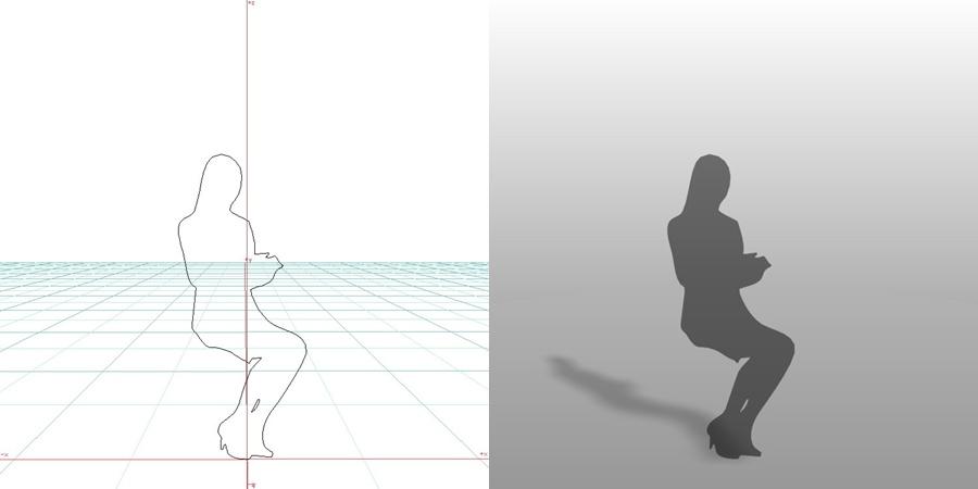 formZ 3D シルエット silhouette 女性 座る 読書 腰かける