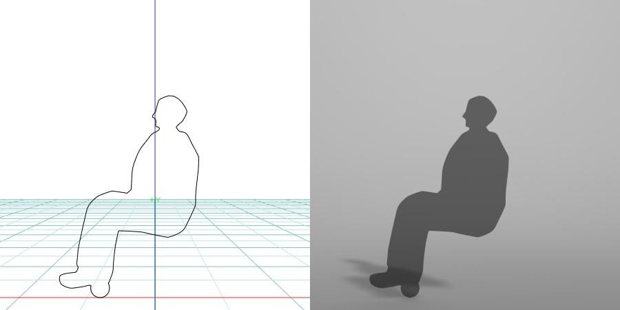 formZ 3D シルエット silhouette 男性 man 腰かける 座る