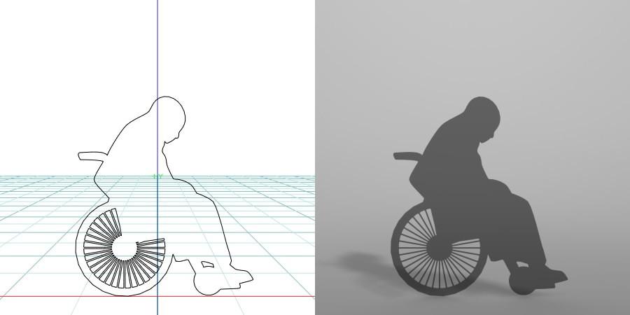 formZ 3D シルエット silhouette 男性 man 車いす 車椅子 腰かける 座る