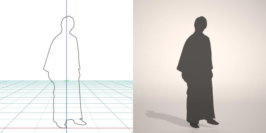 formZ 3D シルエット silhouette 男性 man 着物 羽織 袴 日本 和服 雪駄 草履