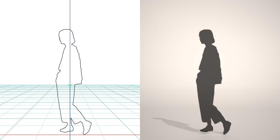 formZ 3D シルエット silhouette 女性 woman female lady 歩く walk