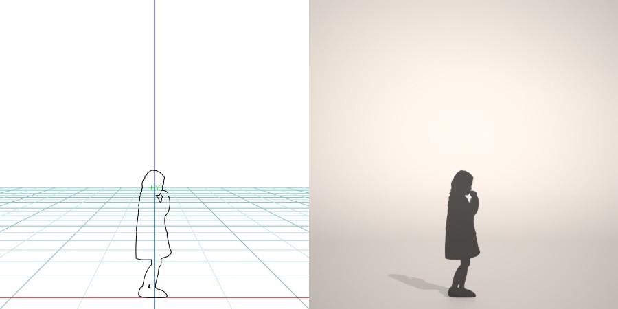formZ 3D シルエット silhouette 子供 child