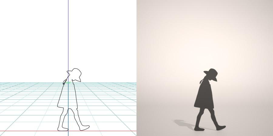 formZ 3D シルエット silhouette 子供 child 帽子 hut 少女 girl スカート skirt