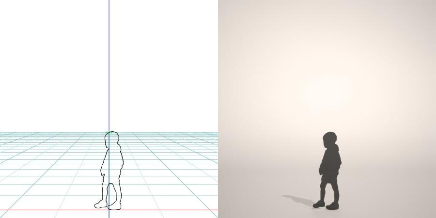 formZ 3D シルエット silhouette 子供 child 少年 boy パーカー パーカ parka