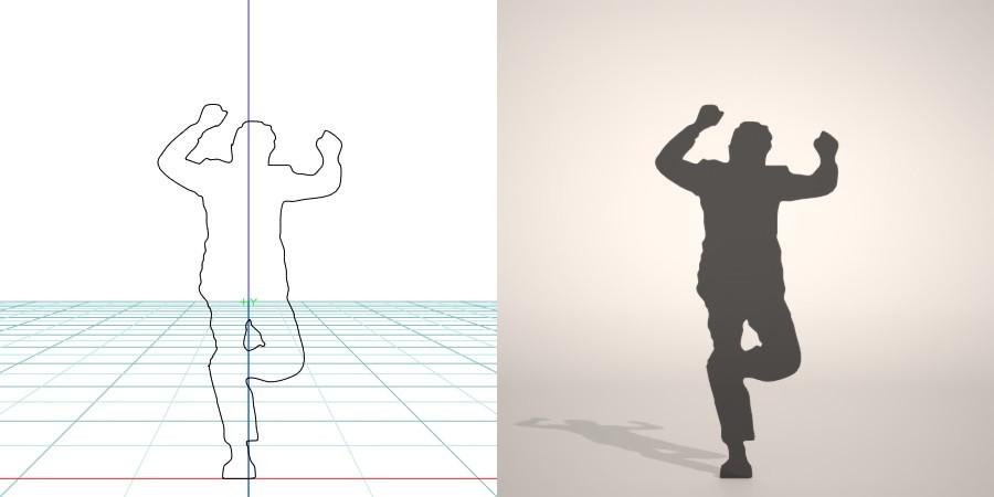 formZ 3D シルエット silhouette 男性 man ジャケット スーツ 背広 business suit ガッツポーズ 会社員 ビジネスマン businessman サラリーマン