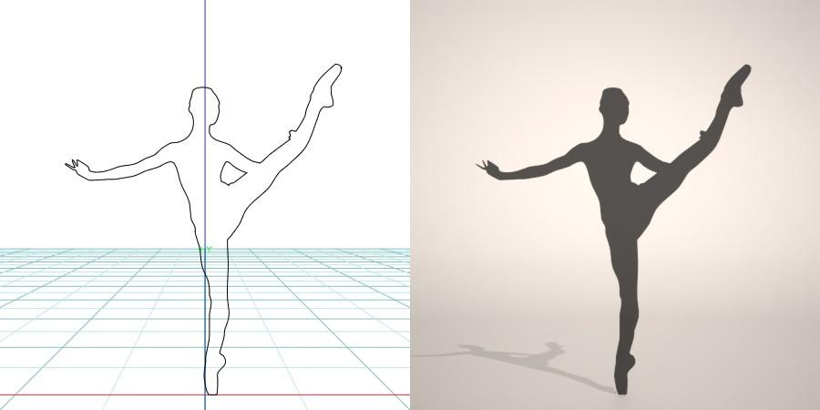 formZ 3D シルエット silhouette 女性 woman female lady バレエダンサー ballet dancer バレリーナ ballerina バレリーヌ ballerine