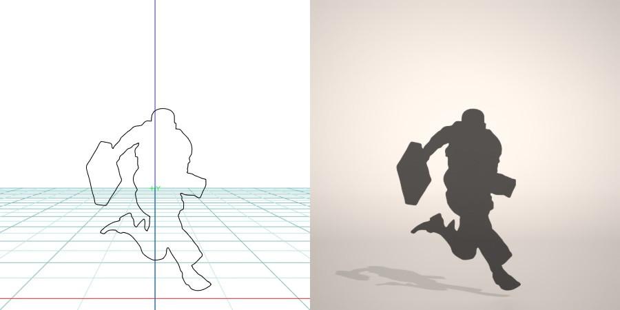 formZ 3D シルエット silhouette 男性 man ジャケット スーツ 背広 business suit 走る running ジャンプ jump 跳ぶ 会社員 ビジネスマン businessman サラリーマン 鞄 bag