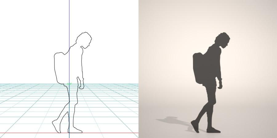 formZ 3D シルエット silhouette 女性 woman female lady リュック 鞄 bag 歩く walk