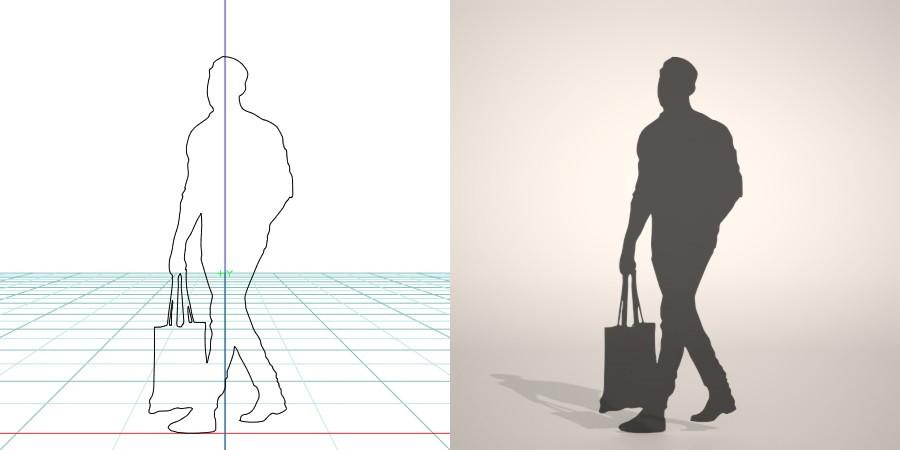 formZ 3D シルエット silhouette 男性 man 歩く walk 鞄 かばん bag