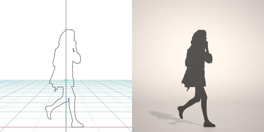 formZ 3D シルエット silhouette 女性 woman female lady 携帯 電話 スマホ 歩く walk