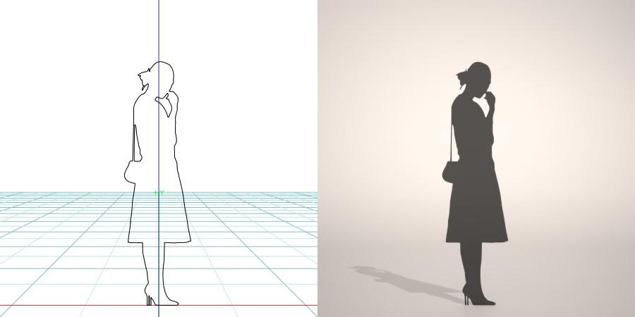 formZ 3D シルエット silhouette 女性 woman female lady スカート skirt パンプス pumps ハイヒール ショルダーバッグ 肩掛け鞄 shoulder bag カバン