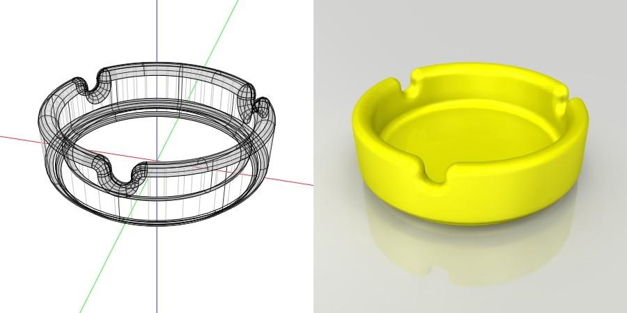 formZ 3D インテリア interior 雑貨 miscellaneous goods 黄色の灰皿 ashtray