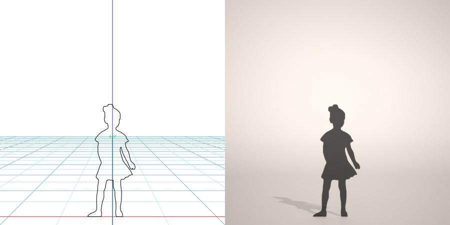 フリー素材 formZ 3D silhouette 子供 child 少女 girl skirt スカートを穿いた女の子のシルエット
