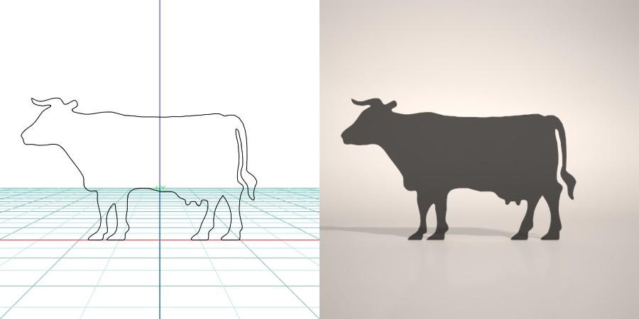 formZ 3D シルエット silhouette 動物 animal うし ウシ 牛 丑 ホルスタイン holstein