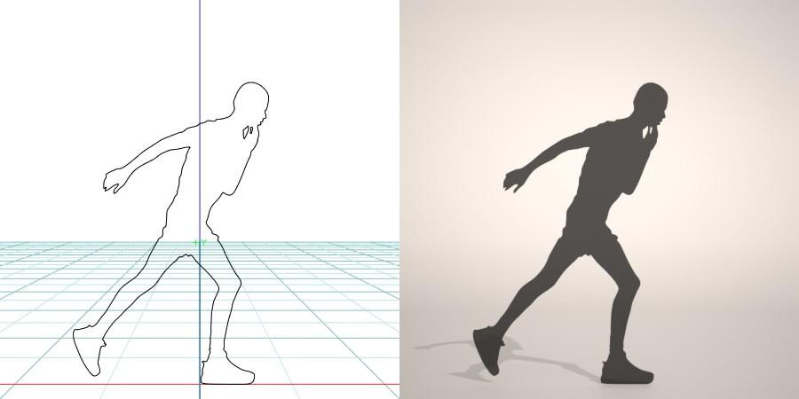 フリー素材 formZ 3D silhouette man 走る running ジョギング Jogging ジョガー Jogger ランニングをする男性のシルエット