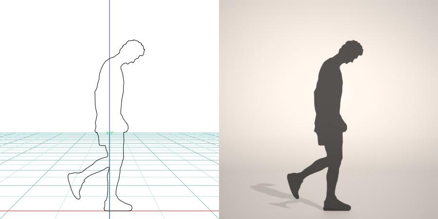 formZ 3D silhouette man walk スニーカー sneakers 俯いて歩く男性のシルエット