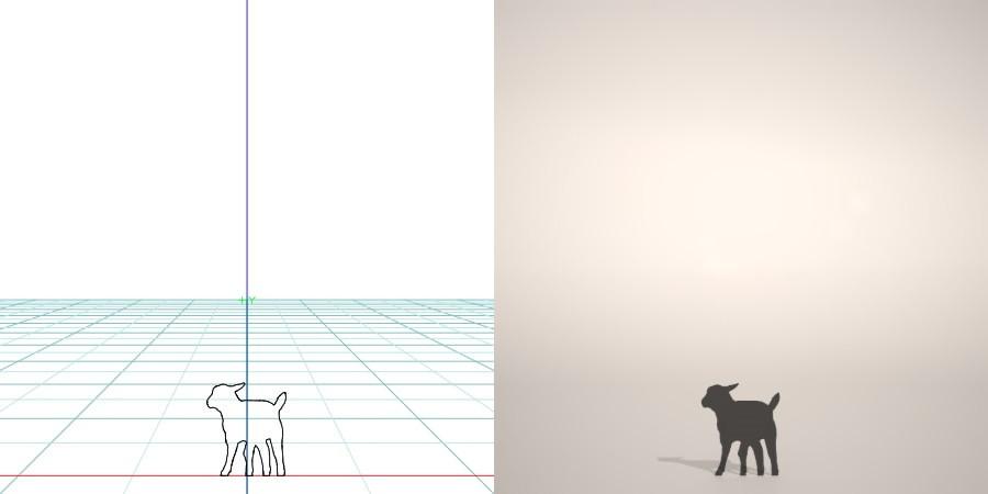 formZ 3D シルエット silhouette 動物 animal 羊 ひつじ ヒツジ 未