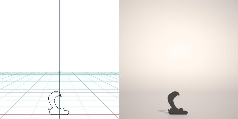 formZ 3D シルエット silhouette 動物 へび 蛇 巳 snake