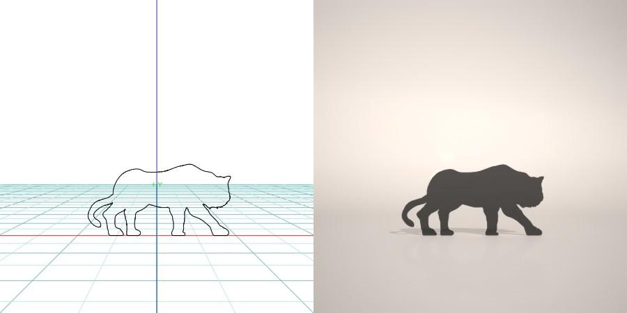 formZ 3D シルエット silhouette 動物 animal とら トラ 虎 寅 タイガー tiger