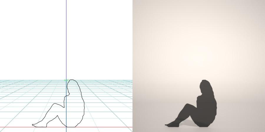 formZ 3D シルエット silhouette 女性 woman female lady 座る sit 体育座り