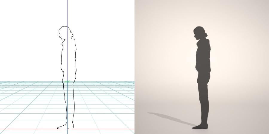 formZ 3D シルエット silhouette 女性 woman female lady デニム ジーパン denim jeans