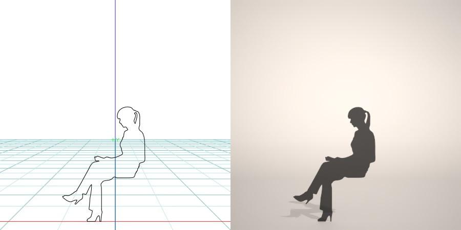 formZ 3D シルエット silhouette 女性 woman female lady スラックス slacks パンプス pumps ハイヒール 脚を組む 脚組 座る sit 本を読む book