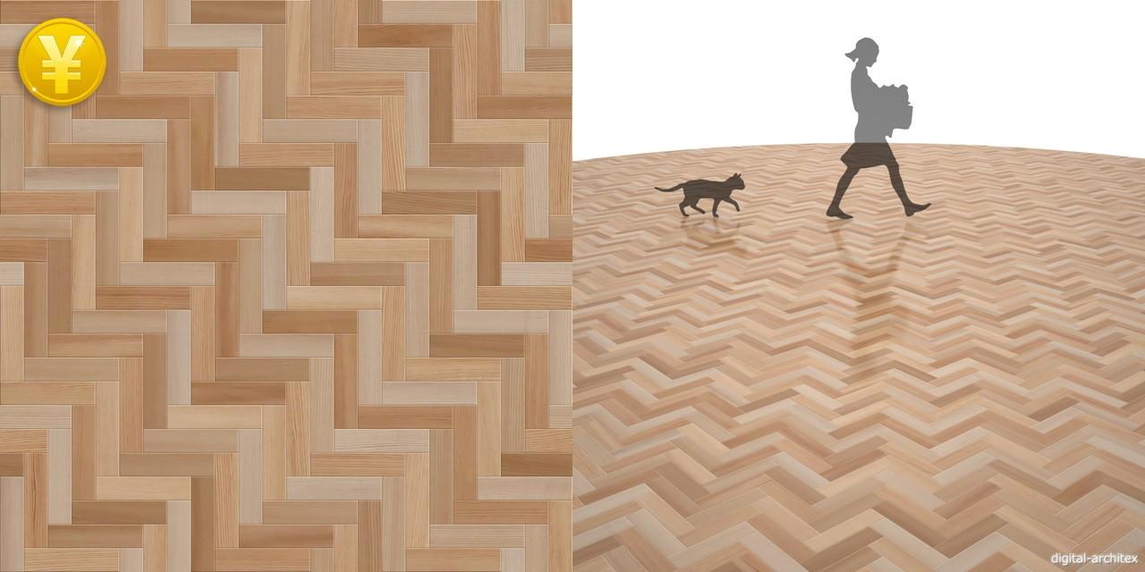 2D,テクスチャー,texture,JPEG,木質,floor,wooden flooring,wood,茶色,brown,杉の寄木張りヘリンボーン張りのフローリング,木目