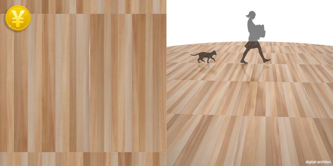 2D,テクスチャー,texture,JPEG,木質,floor,wooden flooring,wood,茶色,brown,杉のすだれ張りのフローリング,木目