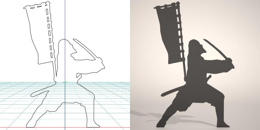 フリー素材 formZ 3D silhouette man 侍 士 さむらい samurai 武士 日本刀 旗指 旗差 ハタサシ 旗手 旗持ち 合戦場で主の旗を持って供奉する武士のシルエット