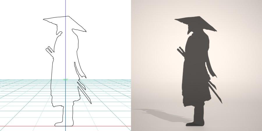 フリー素材 formZ 3D silhouette man 侍 士 さむらい samurai 武士 日本刀 菅笠 すげ傘をかぶった浪人のシルエット
