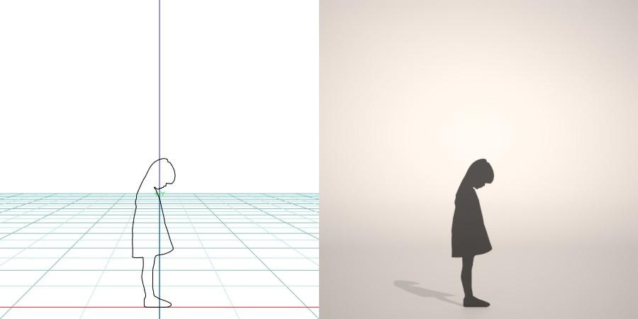 フリー素材 formZ 3D silhouette 子供 child 少女 girl skirt スカートを穿いた俯く女の子のシルエット