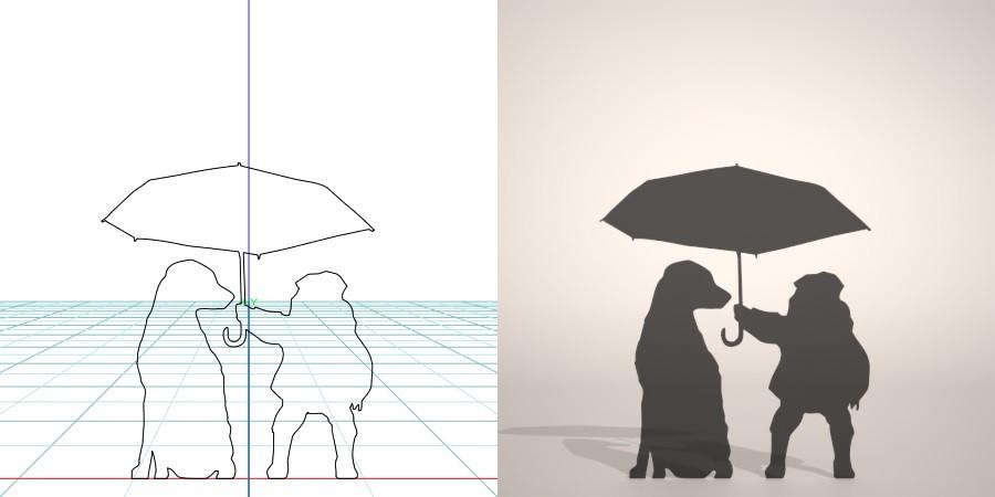 無料 商用可能 フリー素材 formZ 3D silhouette 子供 child 雨合羽 カッパ umbrella dog 犬に傘をさしてあげる子供のシルエット