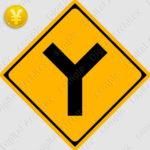 2D,illustration,JPEG,png,traffic signs,マーク,道路標識,切り抜き画像,Y形道路交差点ありの交通標識のイラスト,警戒標識,Y字路
