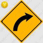 2D,illustration,JPEG,png,traffic signs,マーク,道路標識,切り抜き画像,右方屈曲ありの交通標識のイラスト,警戒標識,矢印,カーブ
