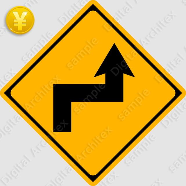 2D,illustration,JPEG,png,traffic signs,マーク,道路標識,切り抜き画像,右背向屈折ありの交通標識のイラスト,警戒標識,矢印