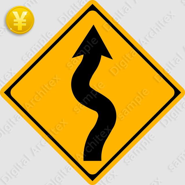 2D,illustration,JPEG,png,traffic signs,マーク,道路標識,切り抜き画像,右つづら折りありの交通標識のイラスト,警戒標識,矢印,カーブ