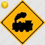 2D,illustration,JPEG,png,traffic signs,マーク,道路標識,切り抜き画像,踏切ありの交通標識のイラスト,警戒標識,汽車