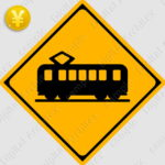 2D,illustration,JPEG,png,traffic signs,マーク,道路標識,切り抜き画像,踏切ありの交通標識のイラスト,警戒標識,電車