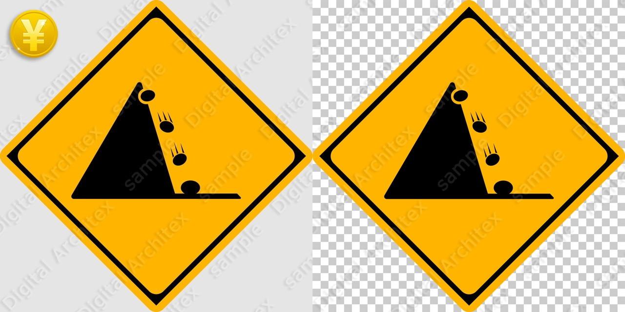 2D,illustration,JPEG,png,traffic signs,マーク,道路標識,切り抜き画像,落石のおそれありの交通標識のイラスト,警戒標識,崖崩れ